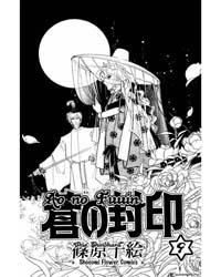 Aoizaka High School Baseball Club 14: Ch... Volume Vol. 14 by Motoyuki, Tanaka