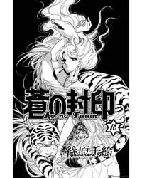 Aoizaka High School Baseball Club 19: Da... Volume Vol. 19 by Motoyuki, Tanaka