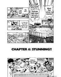 Ao No Fuuin 1 Volume Vol. 1 by Chie, Shinohara