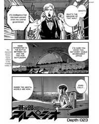 Aoki Hagane No Arpeggio 23 Volume Vol. 23 by Performance, Ark