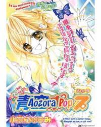 Aozora Pop 5 Volume Vol. 5 by Oouchi, Natsumi