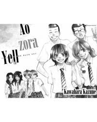 Ao No Fuuin 17: 17 Volume Vol. 17 by Chie, Shinohara
