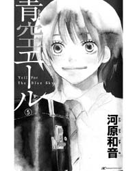 Ao No Fuuin 20: 20 Volume Vol. 20 by Chie, Shinohara
