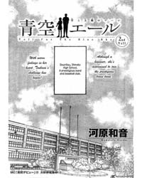 Ao No Fuuin 22: 22 Volume Vol. 22 by Chie, Shinohara