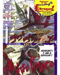 Appearance of the Yellow Dragon 1 Volume Vol. 1 by Mitsuhisa, Tamura