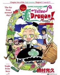 Appearance of the Yellow Dragon 2 : 2 Volume Vol. 2 by Mitsuhisa, Tamura