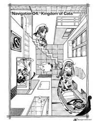 Aqua 4: Kingdom of Cats Volume Vol. 4 by Kozue, Amano