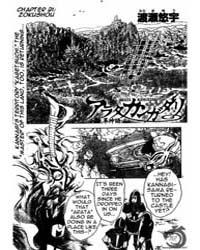 Arata Kangatari 21: Zokushou Volume Vol. 21 by Watase, Yuu