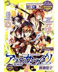 Arata Kangatari 30: Emisu Volume Vol. 30 by Watase, Yuu