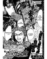 Arata Kangatari 47: Orochi Volume Vol. 47 by Watase, Yuu