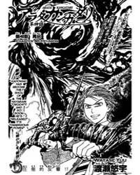 Arata Kangatari 48: Reunion Volume Vol. 48 by Watase, Yuu
