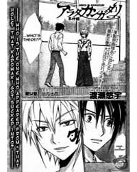 Arata Kangatari 52: Harunawa Volume Vol. 52 by Watase, Yuu