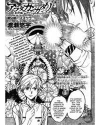 Arata Kangatari 53: Suzukura Volume Vol. 53 by Watase, Yuu
