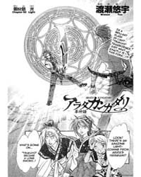 Arata Kangatari 82: Light Volume Vol. 82 by Watase, Yuu