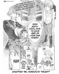 Arata Kangatari 96: Heart Volume Vol. 96 by Watase, Yuu