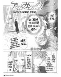Arata Kangatari 98: Yakata's Memory Volume Vol. 98 by Watase, Yuu