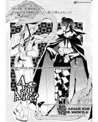 Are You Alice 12: the Queen's Croquet-gr... Volume Vol. 12 by Katagiri, Ikumi