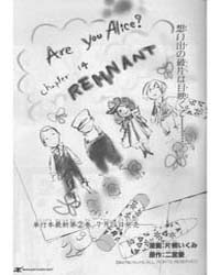 Are You Alice 14: Remnant Volume Vol. 14 by Katagiri, Ikumi