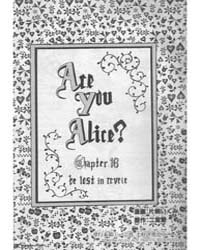 Are You Alice 16: Be Lost in Reveie Volume Vol. 16 by Katagiri, Ikumi