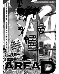 Area D - Inou Ryouiki 16 Volume Vol. 16 by Kyouichi, Nanatsuki