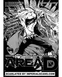Area D - Inou Ryouiki 3 Volume Vol. 3 by Kyouichi, Nanatsuki