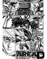Area D - Inou Ryouiki 5 Volume Vol. 5 by Kyouichi, Nanatsuki