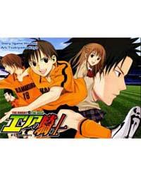 Area No Kishi 1: Brothers Volume Vol. 1 by Yuya, Aoki