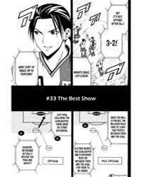 Area No Kishi 33: the Best Show Volume Vol. 33 by Yuya, Aoki