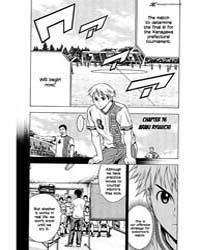 Area No Kishi 76: Araki Ryuuichi Volume Vol. 76 by Yuya, Aoki