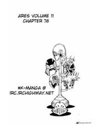 Ares 34 Volume Vol. 34 by Cheol, Ryu Keum