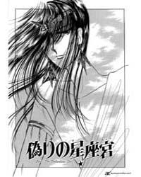 Aries 4 Volume Vol. 4 by Rurika, Fuyuki