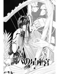 Aries 7 Volume Vol. 7 by Rurika, Fuyuki