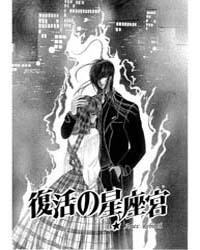 Aries 8 Volume Vol. 8 by Rurika, Fuyuki