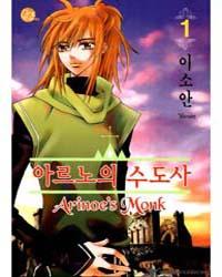 Arinoe's Monk 1: the Angel's Name Volume Vol. 1 by Yisoan