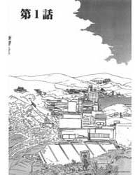 Asamiya-san No Imouto 1 Volume Vol. 1 by Asano