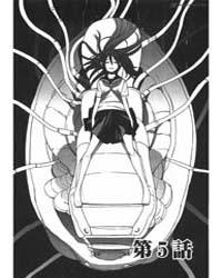 Asamiya-san No Imouto 5 Volume Vol. 5 by Asano