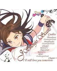 Ashita Mo Kitto Koishiteru 1 Volume No. 1 by Akemi, Fujii