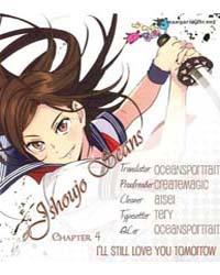 Ashita Mo Kitto Koishiteru 4 Volume No. 4 by Akemi, Fujii