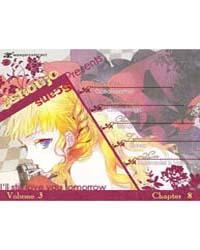 Ashita Mo Kitto Koishiteru 8 Volume No. 8 by Akemi, Fujii
