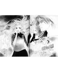 Ashita No Ousama 10 Volume Vol. 10 by Yachi, Emiko