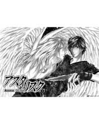 Asterisk 1: 1 Volume Vol. 1 by Morimoto, Shuu
