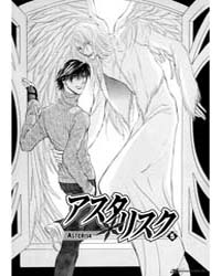 Asterisk 5: 5 Volume Vol. 5 by Morimoto, Shuu