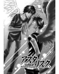 Asterisk 7: 7 Volume Vol. 7 by Morimoto, Shuu