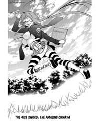 Asu No Yoichi 41: the Amazing Chihaya Volume Vol. 41 by Minamoto, Yu