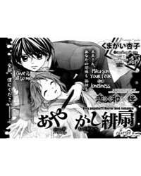 Ayakashi Hisen 6 Volume Vol. 6 by Kyoko, Kumagai