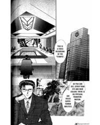 Ayashi No Ceres 11 Volume Vol. 11 by Watase, Yuu
