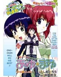 Ayu Mayu 1 Volume Vol. 1 by Shiotarou; Tetsuji, Suzuno