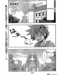 Ayu Mayu 21 Volume Vol. 21 by Shiotarou; Tetsuji, Suzuno