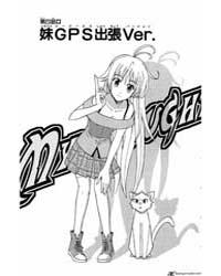 Ayu Mayu 23 Volume Vol. 23 by Shiotarou; Tetsuji, Suzuno