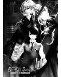 Azuke Honya 1 Volume Vol. 1 by Shiori, Sakurai